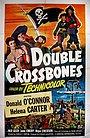 Фільм «Двухместные скрещенные кости» (1951)