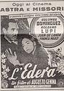 Фільм «Эдера» (1950)