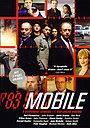 Сериал «Мобильник» (2007)