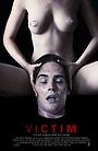Фильм «Жертва» (2010)