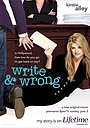 Фільм «Приключения сценаристки в дебрях Голливуда» (2007)