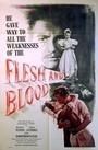 Фільм «Плоть и кровь» (1951)