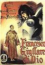 Фильм «Франциск, менестрель Божий» (1950)