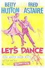 Фільм «Потанцюймо!» (1950)