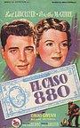Фильм «Мистер 880» (1950)