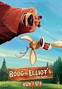 Мультфильм «Буг и Элиот: Полуночный булочный пробег» (2006)