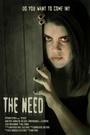 Фільм «The Need» (2006)