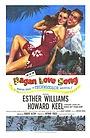 Фильм «Языческая любовная песнь» (1950)
