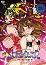 Аніме «Лезвие ангела: Наказание» (2004)