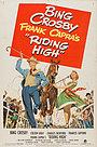 Фильм «Стремясь высоко» (1950)