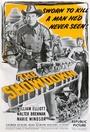 Фільм «Решающий поединок» (1950)