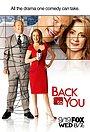 Сериал «Вернуться к вам» (2007 – 2008)