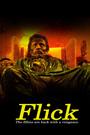 Фільм «Зомби Флик» (2008)