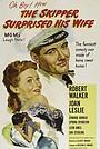Фільм «Шкипер Удивленный его жена» (1950)