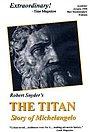 Фільм «Титан: Історія Мікеланджело» (1950)