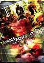 Фильм «Transformations» (2006)