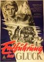 Фільм «Вундеркинд» (1951)