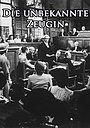 Фильм «Ваш свидетель» (1950)