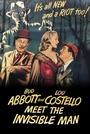Фільм «Еббот і Костелло зустрічають людину-невидимку» (1951)