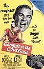 Фільм «Ангелы у кромки поля» (1951)