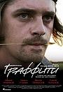 Фільм «Граффити» (2005)
