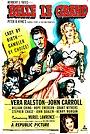 Фильм «Belle Le Grand» (1951)
