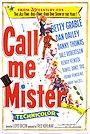 Фильм «Зовите меня «Мистер»» (1951)