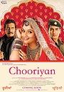 Фільм «Chooriyan» (2015)