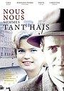 Фільм «Nous nous sommes tant haïs» (2007)