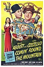 Фільм «Comin' Round the Mountain» (1951)