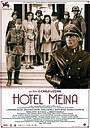 Фильм «Отель Мейна» (2007)