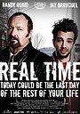 Фильм «Реальное время» (2007)
