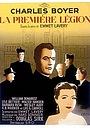 Фільм «Первый легион» (1951)