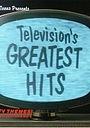 Фильм «50 лучших телевизионных драм» (2007)
