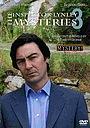 Серіал «Инспектор Линли расследует» (2001 – 2008)