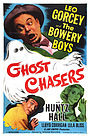 Фільм «Ghost Chasers» (1951)
