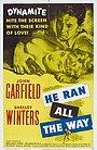 Фильм «Он бежал всю дорогу» (1951)