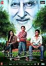 Фільм «Привид» (2008)