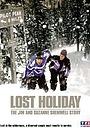 Фільм «Потерянный отпуск» (2007)