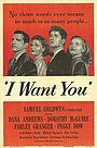 Фильм «Я хочу тебя» (1951)