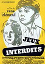 Фильм «Запрещённые игры» (1952)