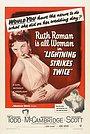 Фільм «Молния наносит дважды» (1951)