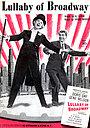 Фильм «Колыбельная Бродвея» (1951)
