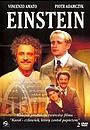 Фільм «Эйнштейн» (2008)