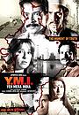 Фильм «Это моя Индия» (2008)