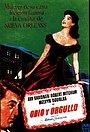 Фильм «Мое запретное прошлое» (1951)