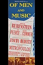 Фильм «Of Men and Music» (1951)
