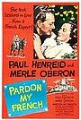 Фильм «Простите мой французский» (1951)