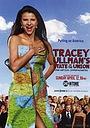 Сериал «Трейси Уллмен: Взгляд на Америку» (2008 – 2010)