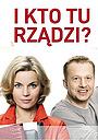 Серіал «И кто здесь управляет?» (2007 – 2008)